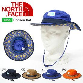 UVカット ハット ザ・ノースフェイス THE NORTH FACE Kids Horizon Hat キッズ ホライゾン ハット 帽子 子供 撥水 紫外線 日差し防止 nnj01903