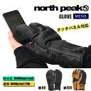 【得割64】 スノー グローブ 手袋 タッチパネル対応 north peak ノースピーク メンズ 紳士 スキー スノーボード スノボ ウィンタースポーツ UN...