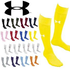 得割30 選べる16カラー アンダーアーマー UNDER ARMOUR UA サッカー ソリッドソックスIII メンズ ヒートギア フットボール フットサル 靴下 ストッキング SSC3779