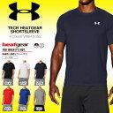 半袖 Tシャツ アンダーアーマー UNDER ARMOUR UAテックHG SS メンズ ワンポイント トレーニング ウェア MTR3764
