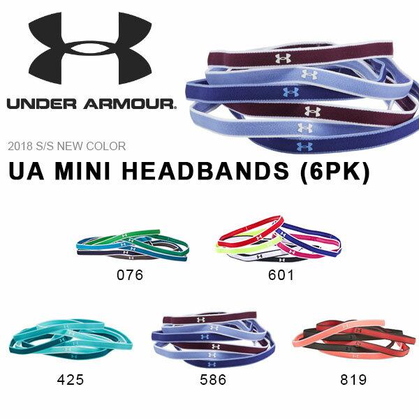 得割30 数量限定 6本セット ヘアバンド アンダーアーマー UNDER ARMOUR UA MINI HEADBANDS 6PK メンズ レディース スポーツ バンド ヘッドバンド ヘアゴム 2018春夏新色 1286016