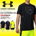 数量限定 半袖 Tシャツ アンダーアーマー UNDER ARMOUR UA 9 STRONG SS メンズ ヒートギア 野球 ベースボール トレーニング ウェア...