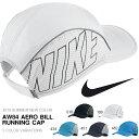 ランニング キャップ ナイキ NIKE AW84 エアロビル ランニングキャップ メンズ レディース 帽子 CAP アシンメトリー デザイン ジョギング ウォーキング レジャー スポーツ 熱中症対策