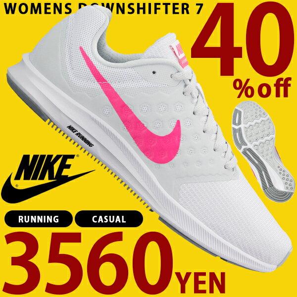 40%off 軽量 ランニングシューズ ナイキ NIKE レディース ダウンシフター 7 DOWNSHIFTER ランニング ジョギング マラソン シューズ 靴 運動靴 スニーカー 852466 【あす楽配送】