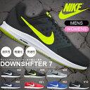 軽量 ランニングシューズ ナイキ NIKE メンズ レディース ダウンシフター 7 DOWNSHIFTER ランニング ジョギング マラソン シューズ 靴 運動...