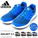 得割30 送料無料 快適な履き心地を実現 ランニングシューズ アディダス adidas Galaxy 3.1 ギャラクシー メンズ 初心者 マラソン ジョギング ランニング シューズ ランシュー 靴