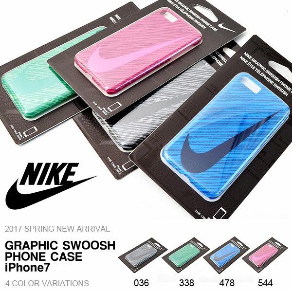 ゆうパケット対応可能! アイフォンケース ナイキ NIKE グラフィック スウッシュ フォンケース アイフォン7 iPhone7 i-Phone7 アイフォン8 iPhone8 i-Phone8 アイフォン ハードケース ケース カバー スマートフォン ロゴ ビッグロゴ スマホ 携帯電話 20%off