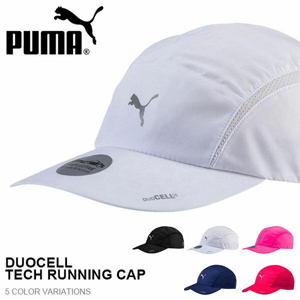 ランニングキャップ プーマ PUMA メンズ レディース DUOCELL テック ランニング キャップ 帽子 CAP ジョギング マラソン ウォーキング スポーツ 熱中症対策 日射病予防 得割25【あす楽対応】