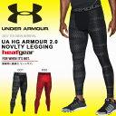 送料無料 数量限定 ロングタイツ アンダーアーマー UNDER ARMOUR UA HG ARMOUR 2.0 NOVLTY LEGGING メンズ レギングス...