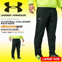 【得割20】大きいサイズ 数量限定 アンダーアーマー UNDER ARMOUR UA FOOTBALL CHALLENGER PISTE PANTS メンズ ピ...