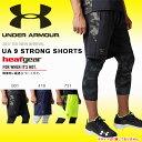 送料無料 数量限定 ハーフパンツ アンダーアーマー UNDER ARMOUR UA 9 STRONG SHORTS メンズ ヒートギア ショートパンツ 短パン ...