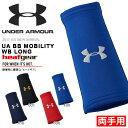 リストバンド アンダーアーマー UNDER ARMOUR UA BB MOBILITY WB LONG ペア売り 両手 メンズ 野球 ベースボール リスト バン...