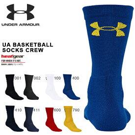 得割30 アンダーアーマー UNDER ARMOUR UA BASKETBALL SOCKS CREW メンズ ヒートギア バスケットボール バスケ 靴下 ソックス 2017秋冬新色 1295598