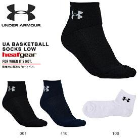 得割30 アンダーアーマー UNDER ARMOUR UA BASKETBALL SOCKS LOW メンズ ヒートギア ショート丈 バスケットボール バスケ 靴下 ソックス 1295599