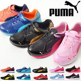 c23b14d885b46 送料無料 キッズ スニーカー プーマ PUMA スピードモンスター V3 子供 ジュニア 子供靴 男の子 女の子 運動