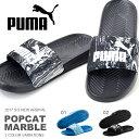 スポーツサンダル プーマ PUMA メンズ レディース ポップキャット マーブル スライド サンダル シャワーサンダル ビー…