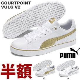 半額 50%off スニーカー プーマ PUMA メンズ コートポイント VULC V2 シューズ 靴 ローカット 通学 白 ホワイト COURTPOINT 362946 2019春夏新色