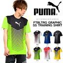 半袖 プラクティスシャツ プーマ PUMA メンズ FTBLTRG グラフィック SS トレーニングシャツ Tシャツ スポーツウェア シャツ ウェア サッカー ...