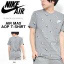 エアマックスのスニーカーが散りばめられた 半袖 Tシャツ ナイキ NIKE AIR メンズ AIR MAX AOP TEE シャツ ロゴ プリ…