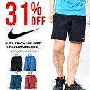 ショートパンツ ナイキ NIKE メンズ FLEX 7インチ アンラインド チャレンジャー ショート パンツ 短パン ショーツ ハーフパンツ ランニングパンツ スポーツウェア ランニング トレーニング