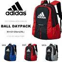 リュックサック アディダス adidas ボール用 デイパック 25L ボールバッグ バックパック サッカー フットサル バッグ リュック・・・