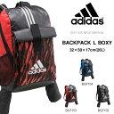 リュックサック アディダス adidas キッズ JR バックパック L BOXY 26L リュック スポーツバッグ バッグ バット収納 野球 ベースボール ク...