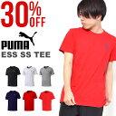 半袖 Tシャツ プーマ PUMA メンズ ESS SS TEE シャツ エッセンシャル 吸水速乾 ワンポイント ロゴ 半袖Tシャツ スポーツウェア 593028...