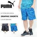 ショートパンツ プーマ PUMA グラフィック ショーツ メンズ 短パン ハーフパンツ トレーニング ランニング ジョギング…