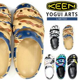 限定コラボカラー 送料無料 クロッグ サンダル キーン KEEN メンズ YOGUI ARTS ヨギ アーツ 軽量 サンダル クロッグ コンフォートサンダル ヨギー アウトドア キャンプ スポーツ 靴 シューズ フェス 2019春夏新作 国内正規品