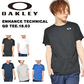半袖Tシャツ OAKLEY オークリー メンズ ロゴ ワンポイント Tシャツ トレーニングウェア スポーツウェア ロゴTシャツ プリントTシャツ トレーニング フィットネス ランニング スポーツ 日本正規品 30%off