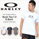水陸両用 半袖Tシャツ OAKLEY オークリー メンズ Rush Tee 7.0 O-Bark ラッシュガード UVカット Tシャツ サーフィン サーフ プー...