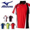 半袖 Tシャツ ミズノ MIZUNO メンズ レディース ドライサイエンス ゲームシャツ テニス バドミントン ソフトテニス ウ…
