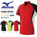 送料無料 半袖 Tシャツ ミズノ MIZUNO メンズ レディース ゲームシャツ テニス バドミントン ソフトテニス ウェア ク…