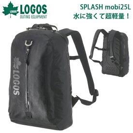 5767f6d9dd5e 送料無料 ロゴス LOGOS SPLASH mobi ザック25 ブラックカモ メンズ 25L 防水 超軽量 バック