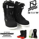 送料無料 ディーラックス DEELUXE スノーボード ブーツ ID 6.2 TF メンズ スノボ BOOTS TF サーモインナー SNOWBOARD 成型 ...
