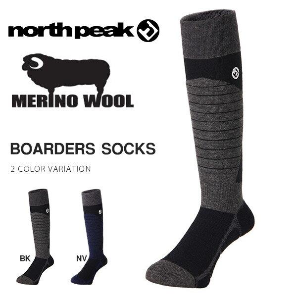 機能ソックス ロング ソックス ハイソックス メンズ レディース ノースピーク north peak スキー スノーボード スノボ アウトドア 靴下 防寒 得割10