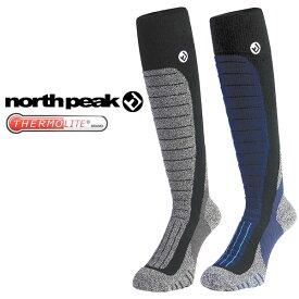 ロングソックス ハイソックス INDEPENDENT BOARD SOCKS 着圧タイプ サーモライト使用 メンズ ノースピーク north peak スキー スノーボード スノボ アウトドア 靴下 防寒
