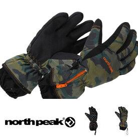 【すぐ使える100円割引クーポン配布中!】 キッズ グローブ 手袋 KIDS GLOVE 子供 こども north peak ノースピーク スキー スノーボード スノボ 雪遊び 得割35