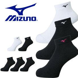 ミズノ MIZUNO メンズ レディース キッズ ジュニア 子供 バレーボール ショートソックス 靴下 くつした 部活 クラブ 練習 合宿