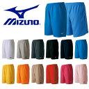 ゲームパンツ ミズノ MIZUNO メンズ レディース ハーフパンツ テニス バドミントン 卓球 スポーツ ショートパンツ 短…