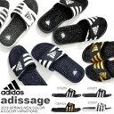 スポーツサンダル マッサージフットベッド採用 シャワーサンダル アディダス adidas アディサージ adissage メンズ レ…