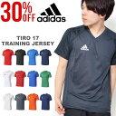 半袖 Tシャツ アディダス adidas TIRO17 トレーニングジャージー 半袖 メンズ サッカー フットボール フットサル トレーニング スポーツ ウェア 部活 クラブ 練習 プラクティスシャツ