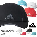 ランニングキャップ アディダス adidas ランニング クライマクールキャップ メンズ レディース 帽子 CAP climacool 日焼け対策 紫外線防止 ランニング ジョギング マラソン 201