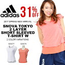 3WAY Tシャツとタンクトップの2点セット アディダス adidas Snova TOKYO 2レイヤー半袖TシャツW レディース ランニング ジョギング マラソン トレーニング ウェア 2017春