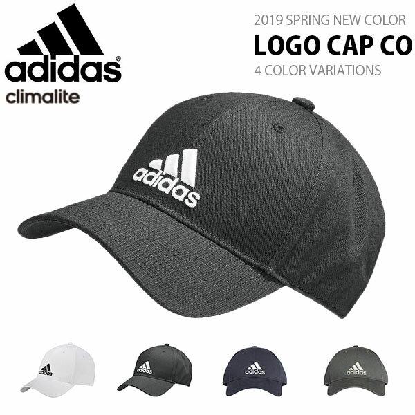 キャップ アディダス adidas メンズ レディース ロゴキャップ CO 帽子 CAP climalite UPF+50 日焼け対策 紫外線防止 スポーツ 2019春新色 25%off 【あす楽対応】