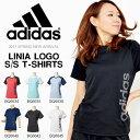 半袖 Tシャツ アディダス adidas リニアロゴ 半袖Tee レディース ビッグロゴ 吸汗速乾 ランニング ジョギング マラソ…