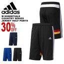アディダス adidas ESSENTIALS カントリーシリーズ ジャージハーフパンツ メンズ 短パン ランニング ジョギング トレーニング ウェア ジム 2...