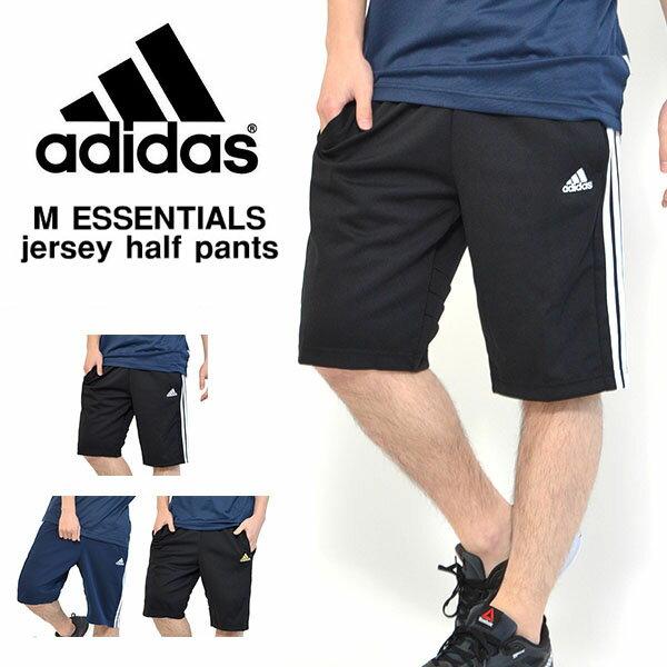 アディダス adidas M ESSENTIALS ジャージ ハーフパンツ メンズ 短パン ショーツ ショートパンツ ランニング ジョギング トレーニング ウェア ジム 2017春新作 23%OFF