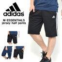 アディダス adidas M ESSENTIALS ジャージ ハーフパンツ メンズ 短パン ショーツ ショートパンツ ランニング ジョギング トレーニング ウェ...