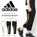 7分丈 パンツ アディダス adidas ESS BL WU3/4 メンズ ビッグロゴ ランニング ジョギング トレーニング ウェア ジム 2017春新作 21...